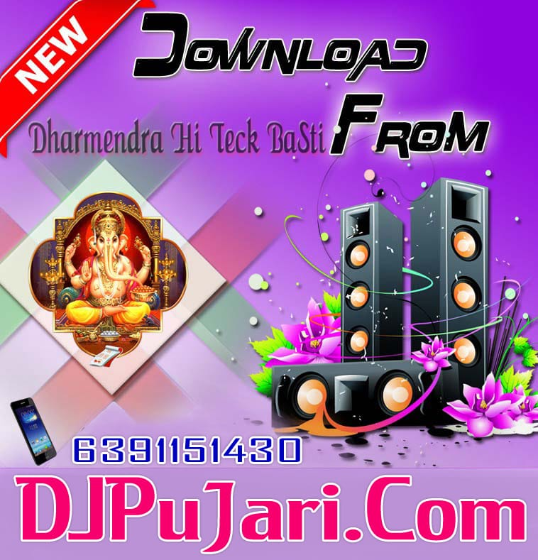 Lakho hai Diwaane Tere Hindi Sad Song Dholki Boom Mix Dj AK_Ajeet_Basti